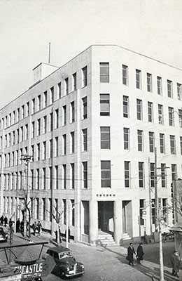『実業之日本』創刊号(明治30年6月10日発行)