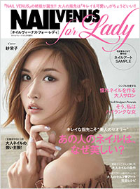 NAIL VENUS for Lady 2016年5月号増刊