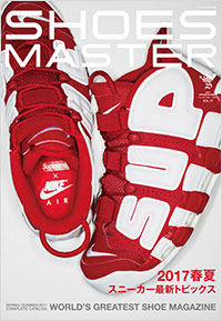 SHOES MASTER Magazine VOL.27 2017 SPRING/SUMMER