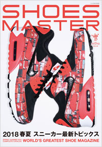 SHOES MASTER Magazine Vol.29  2018 SPRING/SUMMER