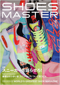SHOES MASTER Magazine Vol.31 2019 SPRING/SUMMER