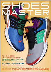 SHOES MASTER Magazine VOL.26  2016 FALL/WINTER