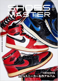 SHOES MASTER Magazine Vol.32 2019 FALL/WINTER