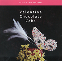 Valentine Chocolate Cake