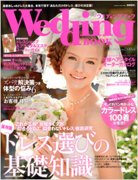 Wedding BOOK No.49