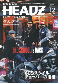 CYCLE HEADZ magazine Vol.12