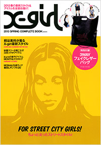 X-girl 2013 SPRING COMPLETE BOOK