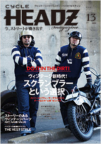 CYCLE HEADZ magazine Vol.13